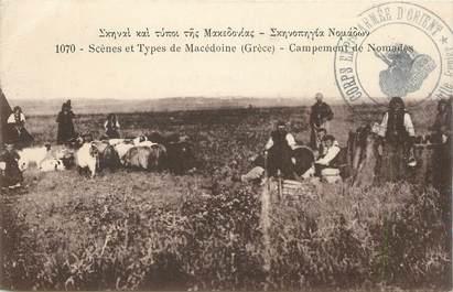 """CPA GRECE """"Scènes et types de la Macédoine"""""""