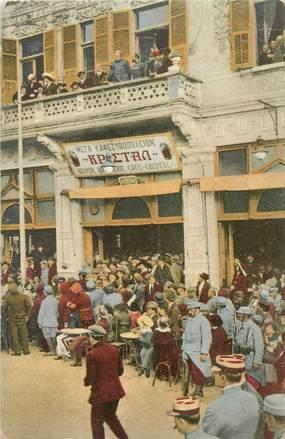 """CPA GRECE """"Salonique, Place de la Liberté"""""""