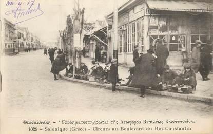"""CPA GRECE """"Salonique, cireurs au bld du Roi Constantin"""""""