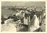 "Maroc CPSM MAROC ""Rabat"""