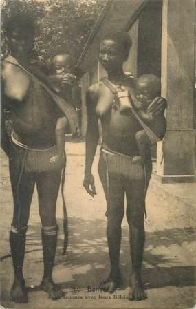 """CPA REPUBLIQUE CENTRAFRICAINE """" BANGUI, femmes"""" / NU"""