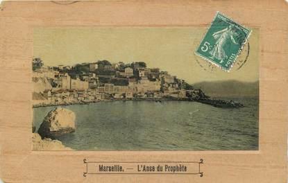 """CPA FRANCE 13 """"Marseille, l'Anse du Prophète"""""""