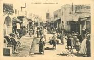 "Maroc CPA MAROC ""Rabat, la rue Souïka"""