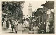 "Maroc CPSM MAROC ""Fès, rue et Mosquée"""