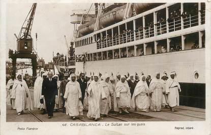 """CPSM MAROC """"Casablanca, le sultan"""""""