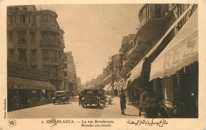 """CPA MAROC """"Casablanca, la rue Bouskoura"""""""