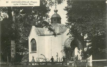 """CPA FRANCE 88 """"Contrexéville, L'Eglise orthodoxe russe"""""""
