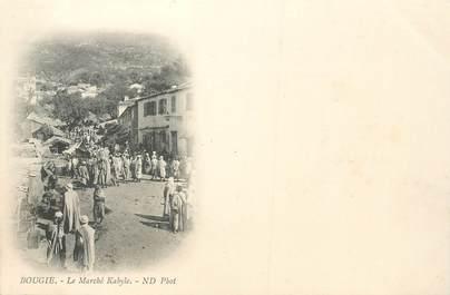 "CPA ALGERIE ""Bougie, le marché Kabyle"""