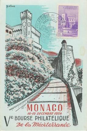 """CPSM MONACO """"Bourse philatélique"""""""