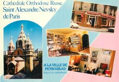 """CPSM FRANCE 75008 """"Paris, Restaurant a la ville de Pétrograd"""""""