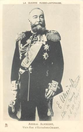 CPA GUERRE RUSSO JAPONAISE