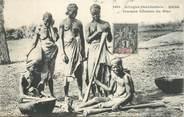 Afrique CPA SENEGAL
