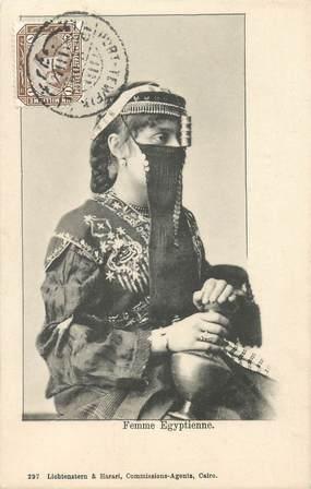 """CPA EGYPTE / Scènes et Types """"Femme"""""""