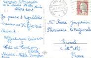 Marcophilie (Lettre Et Cartes) MARCOPHILIE POSTE AUX ARMÉES sur CPSM