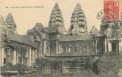 """CPA CAMBODGE """"Ruines d'Angkor"""""""