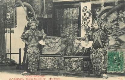 """CPA VIETNAM """"Cholon, Théâtre annamite"""""""