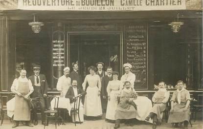 CARTE PHOTO FRANCE NON SITUÉE / CAFÉ RESTAURANT / PARIS ??