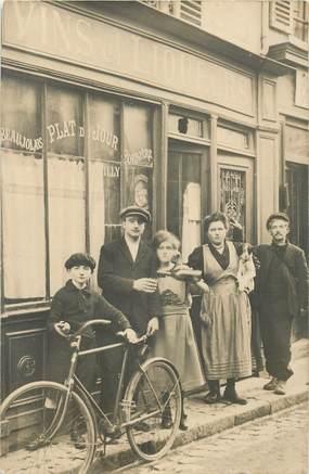 CARTE PHOTO FRANCE NON SITUÉE / RESTAURANT CAFÉ