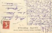 Marcophilie (Lettre Et Cartes) MARCOPHILIE POSTE MARITIME sur CPA FRANCE CORSE