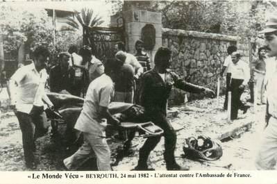 "CPSM LIBAN ""Beyrouth, attentat contre l'ambassade de France, 1982"""