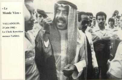 """CPSM IRAK """"Koweit"""""""