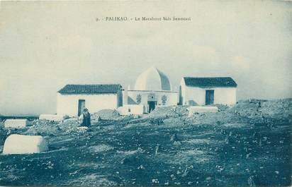 """CPA ALGERIE """"Palikao, le Marabout Sidi Senoussi"""""""