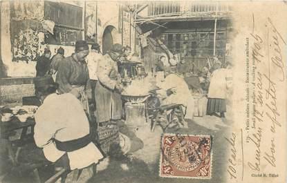 "CPA CHINE ""Petits métiers chinois, restaurateurs ambulants"""