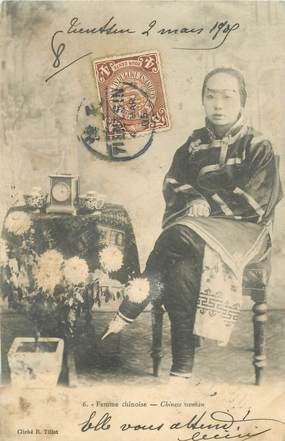 "CPA CHINE ""Femme chinoise"""