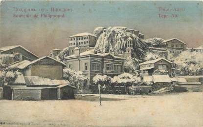 "CPA BULGARIE ""Plovdiv"""