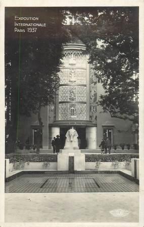CPA EXPOSITION INTERNATIONALE DE PARIS 1937 / Pavillon de l'Egypte
