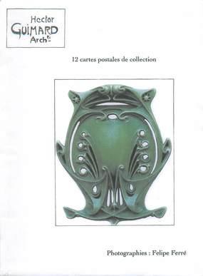 LOT 12 CPSM dans pochette enveloppe ARCHITECTURE / HECTOR GUIMARD / ART NOUVEAU