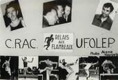 "France PHOTO FRANCE 02 ""Course relais"" / SPORT ATHLÉTISME"