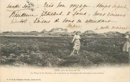"""CPA FRANCE 85 """"Sion, La plage et les Rochers"""""""