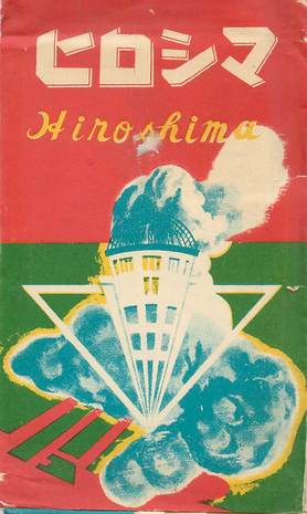 "RARE LOT en POCHETTE 8 CPA JAPON ""Hiroshima"""