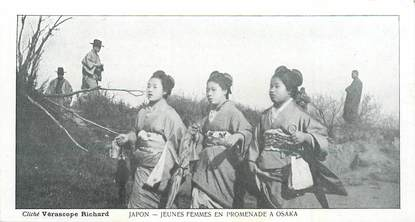 "CPA JAPON ""Osaka"""
