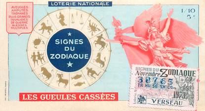 LOT 13 BULLETINS DE LA LA LOTERIE NATIONALE (DONT UN DU CONCORDE)