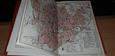 GUIDE TOURISTIQUE NIMES ET LE GARD (30) / Ed. 1910