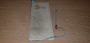 Vieux Papier CARNET DE BAL