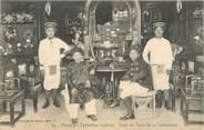 "13 Bouch Du Rhone CPA FRANCE 13 ""Marseille, Exposition Coloniale, 1906"" / VIETNAM"