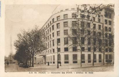 """CPA FRANCE 75007 """"Paris, l'avenue de Saxe, La poste"""""""