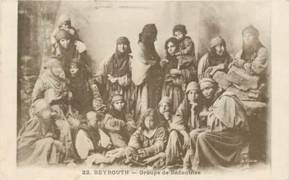 "CPA LIBAN ""Beyrouth, groupe de Bédouines"""