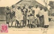 "Afrique CPA HAUTE GAMBIE ""Groupe d'indigènes à Yarbutenda"" / NU"