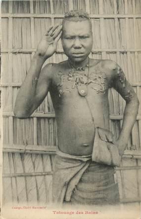 CPA AFRIQUE DIVERS / SCARIFICATION