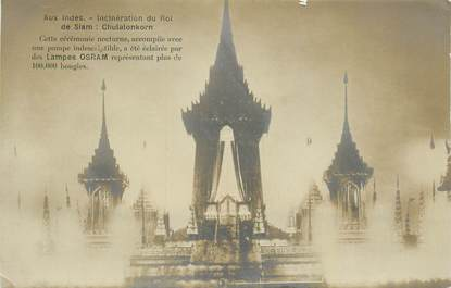 CARTE PHOTO THAILANDE / SIAM