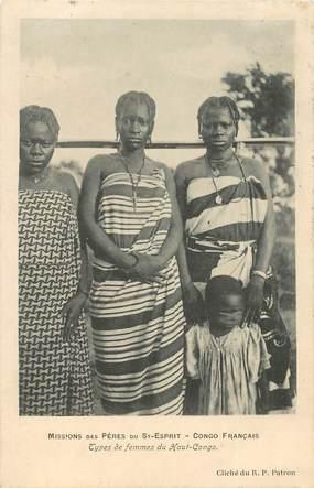 """CPA CONGO """"Missions des Pères du Saint Esprit, Type de Femmes du Haut Congo"""""""