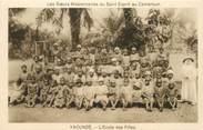 """Afrique CPA CAMEROUN """"Yaoundé, Ecole de filles aux Soeurs missionnaires du Saint Esprit"""""""