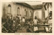 """Afrique CPA CAMEROUN """"Yaoundé, Le Dispensaire, Soeurs missionnaires du Saint Esprit"""""""