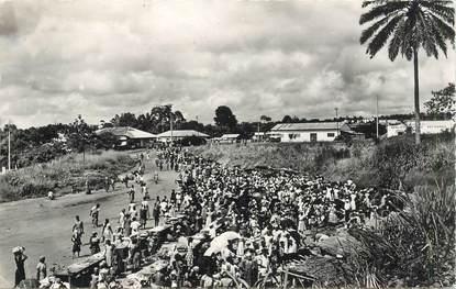 """CPSM CAMEROUN """"Yaoundé, le marché"""""""