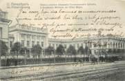 """Europe CPA RUSSIE """"Saint-Pétersbourg, L'Académie militaire de l'Etat Major"""""""