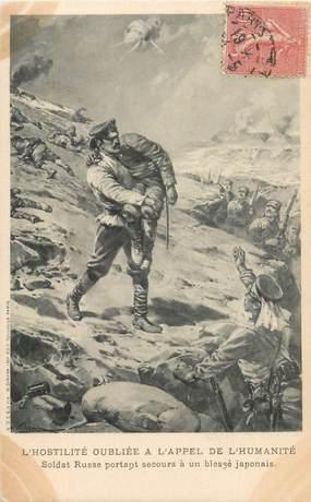 "CPA RUSSIE ""Guerre Russo Japonaise"""